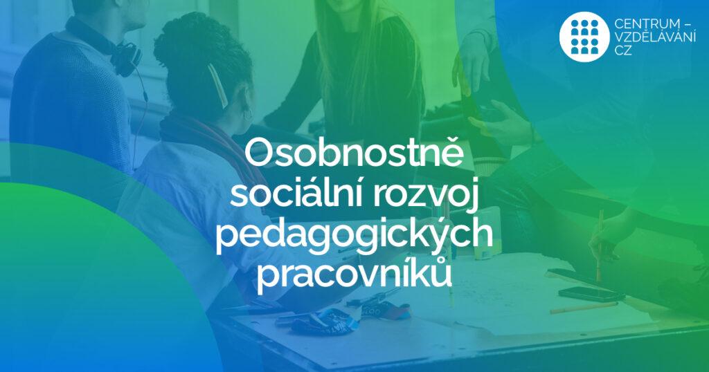 """DVPP Proč se zúčastnit školení """"Osobnostně sociálního rozvoje""""?"""